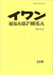 150521-1.jpg