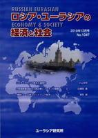 200204-3.jpg