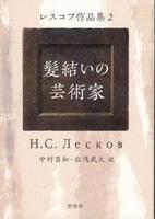 200318-2.jpg
